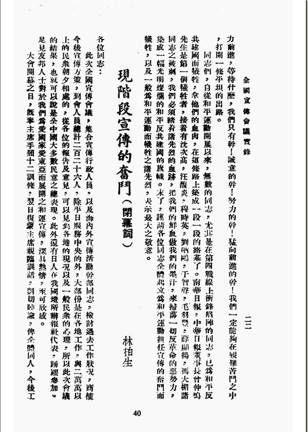 民国史料丛刊(全1128册)